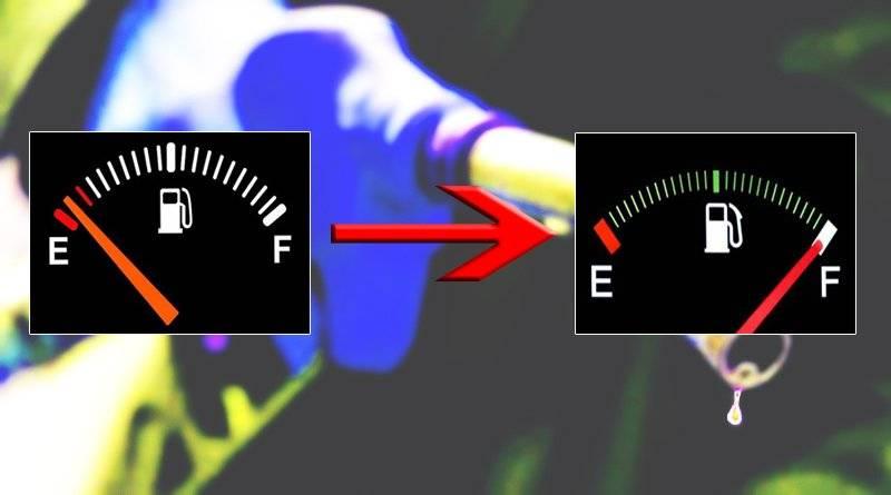 نصائح للتّقليل من إستهلاك الوقود لسيارتك