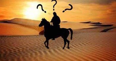 الصحابي الذي ذكر في القرآن