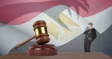 القوانين المصرية وأبرز مساوئها