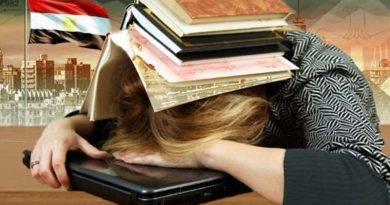 تدهور التعليم في مصر فشل أم سياسة؟