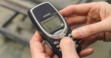 تعرف على تاريخ الهواتف المحمولة